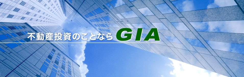 Contact GIA about Real Estate Investment in Japan